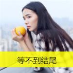 北京pk10is计划软件手机版