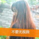 彩宝a彩宝app