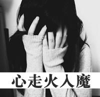 千里马招标网 app
