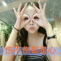 华人2娱乐平台主管