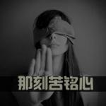 北京pk10一期计划网页版