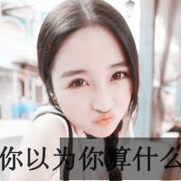江西多乐彩十一选五开奖走势图