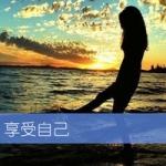 2020送白菜彩金网站