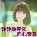 万鑫彩票手机app