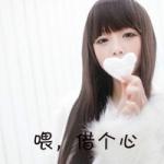 通宝tb222官网app下载