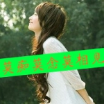 北京pk110开奖记录