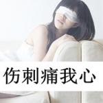 凤凰彩票ios版下载安装
