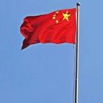 五星红旗微信头像大全 中国国旗五星红旗微信头像高清好看