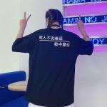 信游娱乐股东