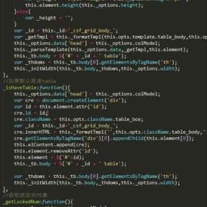 程序员微信头像图片大全