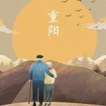 重阳节头像图片特辑 关于老人的重阳节头像图片
