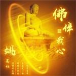 佛像适合做微信头像 高清信佛好看的佛教微信头像图片