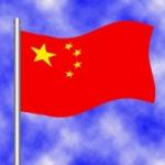 微信头像中国国旗,好看中国国旗的高清头像图片