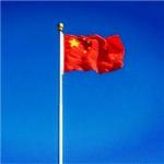 中国国旗图片大全高清头像