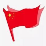 霸气头像国旗,好看的中国国旗霸气头像图片