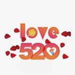 520图片带字头像大全,浪漫的520图片表白带字头像