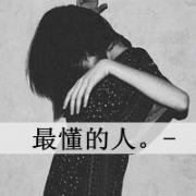 qq头像情侣伤感黑白带字图片 心软是病可你是命