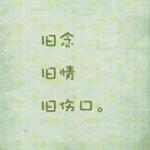 QQ头像文字控情侣 好看的QQ情侣头像一人一张文字控图片