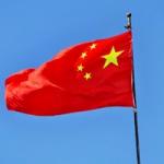 中国国旗照片头像大全