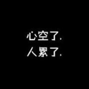 黑底白字很丧文字头像,伤感失恋黑底白字头像图片