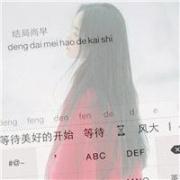 微信女键盘带字头像 好看的透明键盘带字头像女生图片
