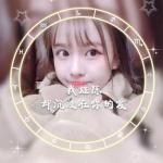 福利彩票下载app