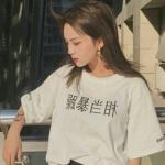 彩乐最新网站