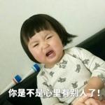 tvb刘俐