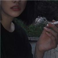 qq头像女生抽烟霸气头像