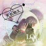 情侣带字头像一对分开 高清情侣头像带字的好看的图片