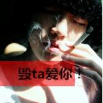 男生带字颓废抽烟头像 伤感的颓废男头抽烟图片