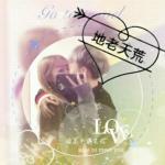 情侣头像带字一左一右 高清唯美的带字微信情侣头像图片