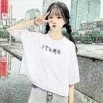 日博娱乐APP