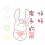 兔子图片卡通头像 高清可爱带字的手绘兔子萌头像图片