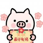 可爱猪猪头像 高清超萌可爱的粉红猪头像图片