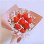 草莓花束图片高清头像 高清唯美的草莓创意花束头像