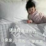兴利彩票官网