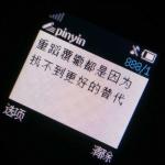 手机短信文字头像,高清好看的手机文字短信图片头像