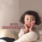 高清可爱的萌娃表情包图片带字头像
