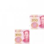 百元人民币朋友圈九宫格拼图