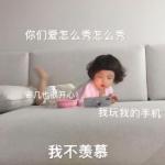 萌娃带字表情包头像 高清带字的小萌娃图片头像精选