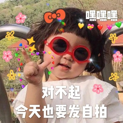 超可爱的小仙女表情包头像