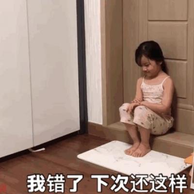 萌娃女生头像带有字
