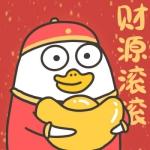 2020微信红色喜庆头像 高清可爱中国风喜庆的微信头像图片