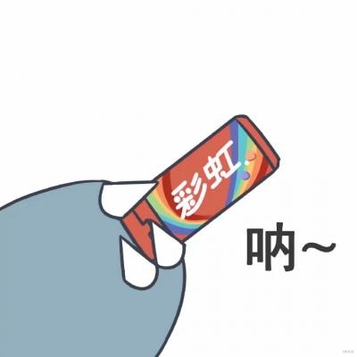 抖音手里拿着糖的图片头像