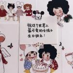可爱生日快乐背景图片带字头像