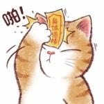 猫咪贴符头像,高清幸运贴符可爱卡通猫咪头像图片