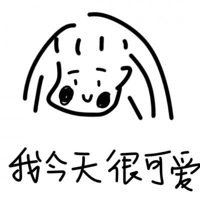 微信黑白手绘线条头像图片