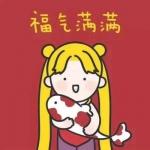 新年情侣头像可爱2021 高清可爱卡通中国风喜庆情侣头像一对两张