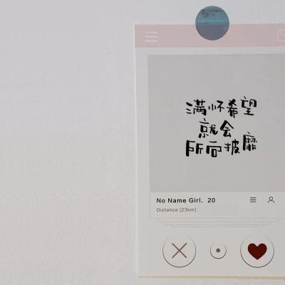 励志图片带字微信头像